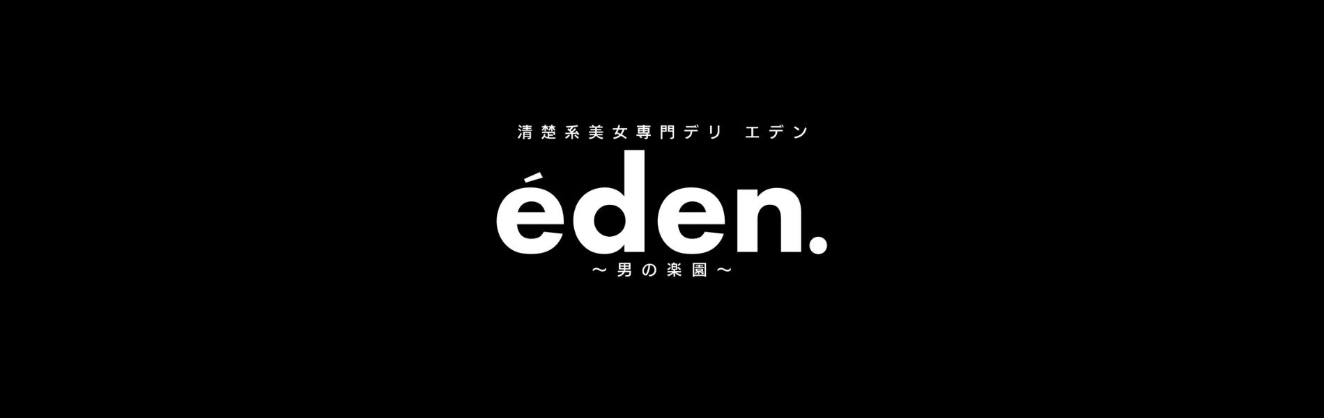 https://www.cityheaven.net/aichi/A2301/A230103/seiedenjogakuin/
